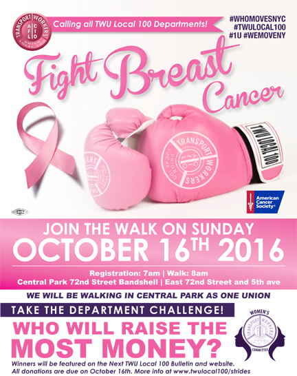 Lets Fight Breast Cancer At The Annual Walk In Central Park TWU - Central park on east 72nd street